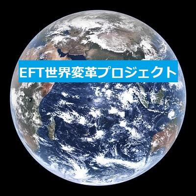 111地球